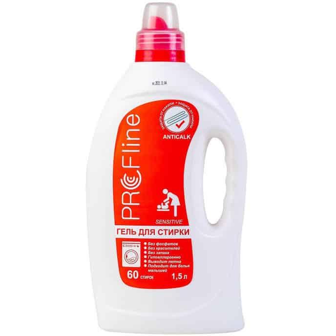 Nước Giặt Xả Profline Minkstiklis 1.5L-1