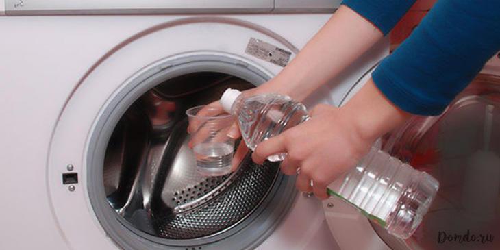 Sử dụng giấm để vệ sinh máy giặt