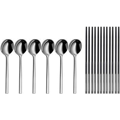 Bộ Thìa Đũa WMF Chop-Sticks 12 Món Cao Cấp